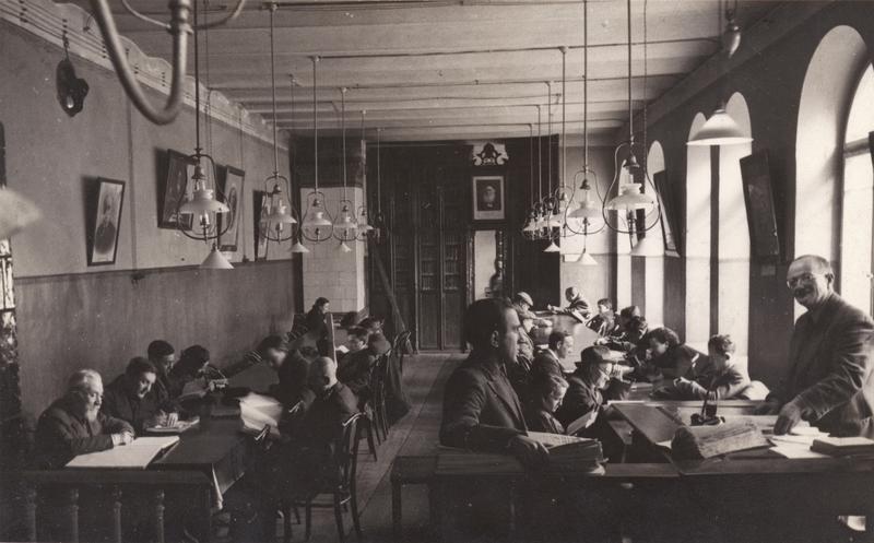 PO 5786 - Strashun Library.jpg