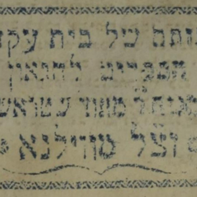 Stamp of the private library of Matityahu Strashun
